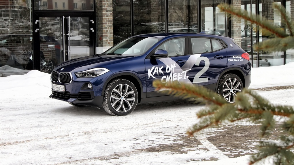 «Пошумим!» Тест-драйв BMW X2 (2018)