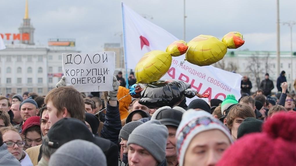 «Лагеря подготовки организаторов протестных акций» нашли в 19 регионах. В том числе в Екатеринбурге