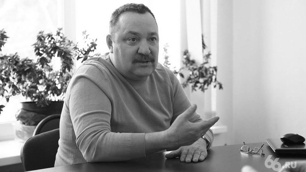 В Екатеринбурге умер экс-директор ЦПКиО генерал Роман Шадрин