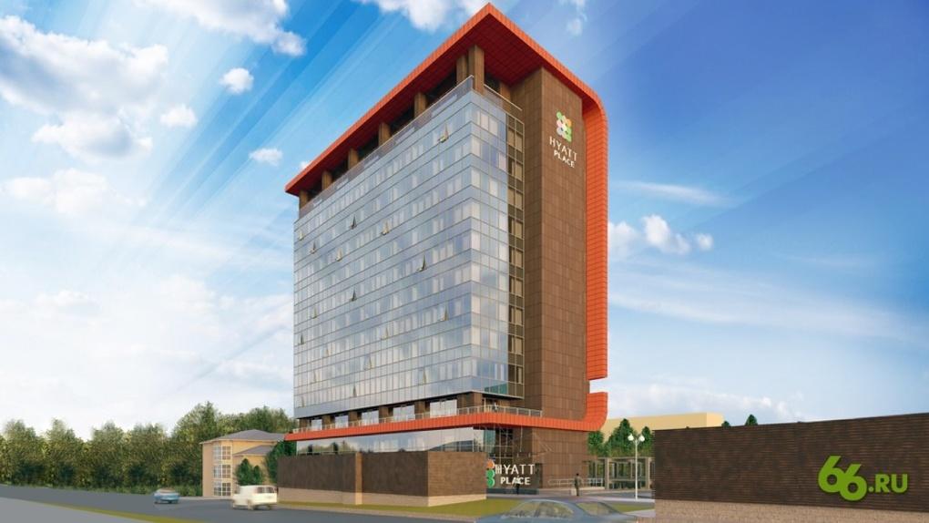 Новый подрядчик УГМК сдаст Hyatt во второй половине 2019 года
