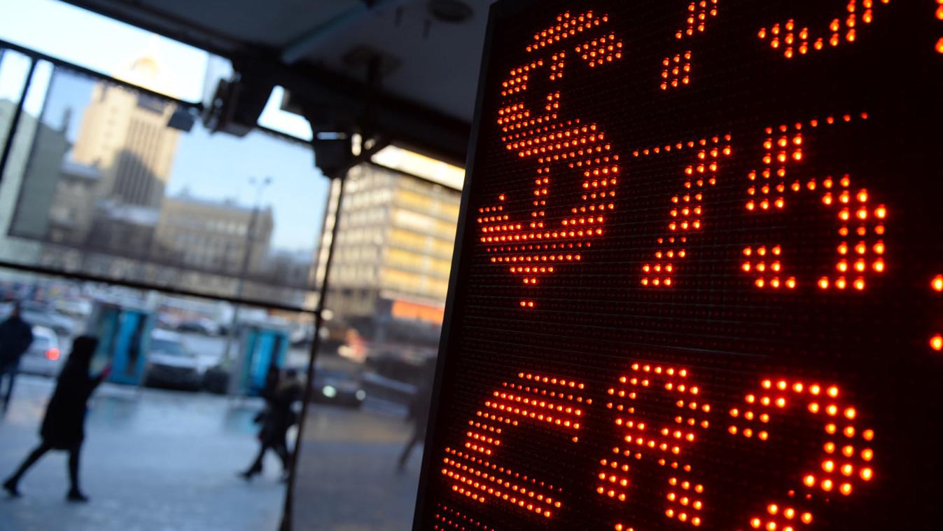 Евро 78 — еще не предел. Хроника падения рубля с первого дня антироссийских санкций
