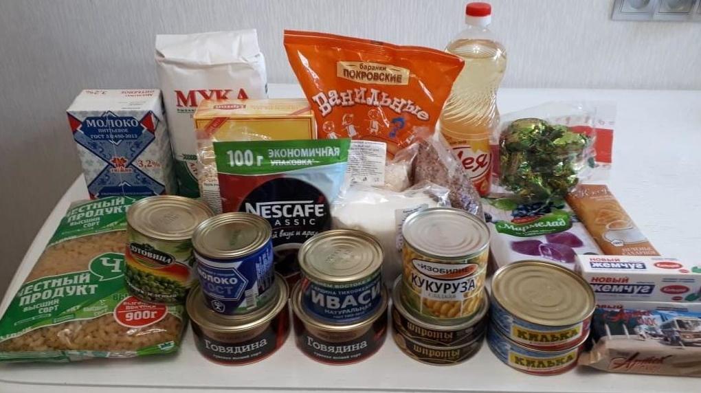 Мошенники рассылают в мессенджерах объявления о раздаче продуктов в мэрии