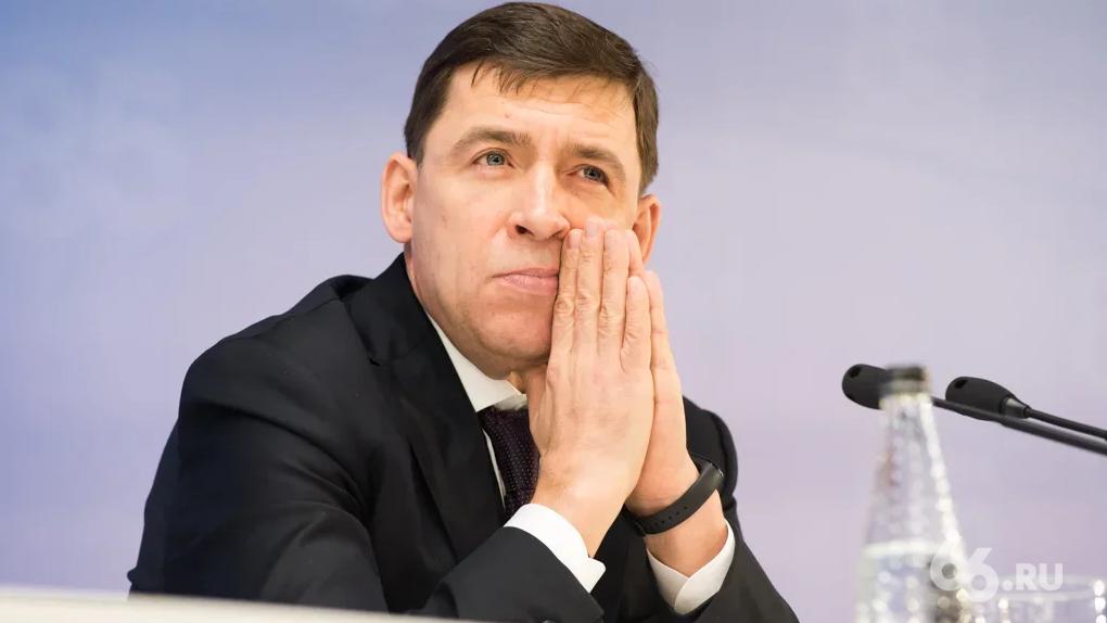 Евгений Куйвашев определился с новым главой минфина
