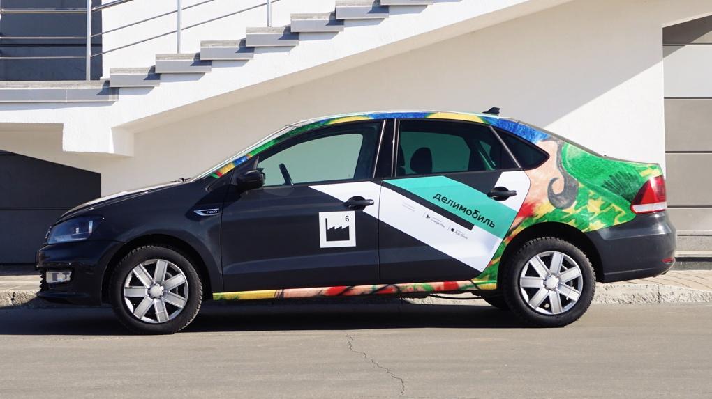 В Екатеринбурге появились автомобили каршеринга с работами современных художников. Фото