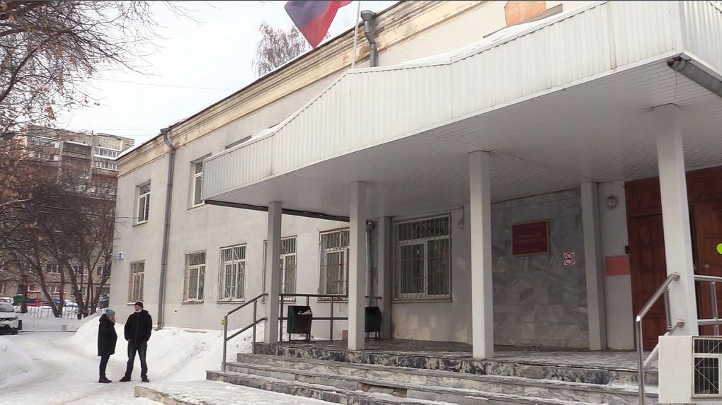 Лжетеррористы парализовали работу судов Екатеринбурга
