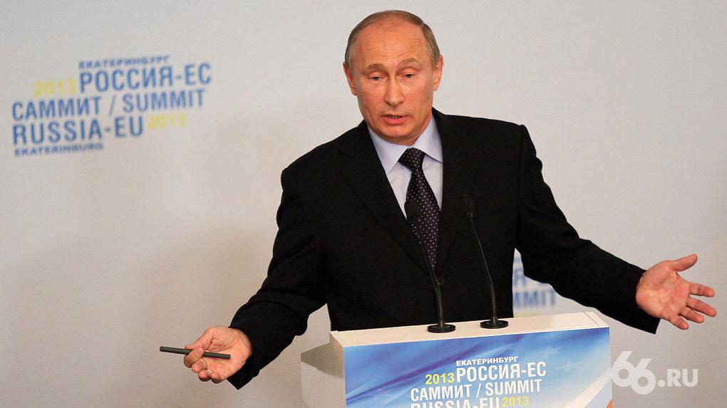 Дождались: Путин желает сотрудничать с Украинским государством | Новости ианалитика: Украина имир