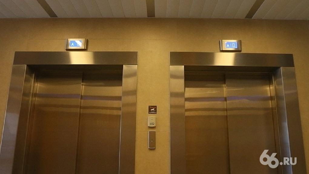 Правительство РФ раздаст регионам 750 млн на замену лифтов. Но этих денег не хватит даже Екатеринбургу