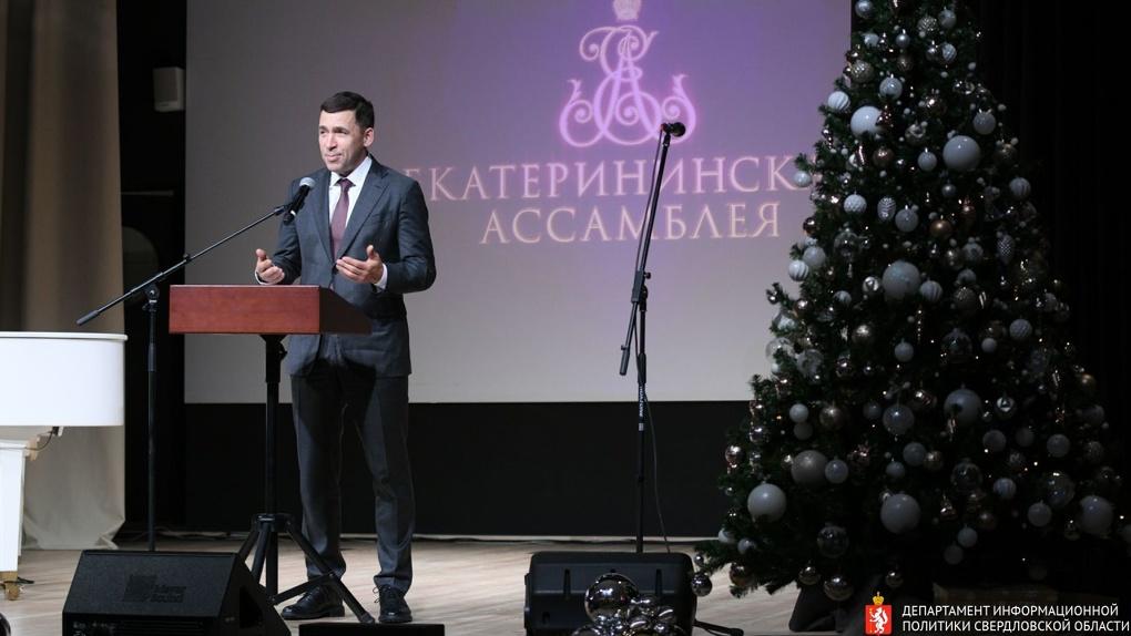 Екатерининская ассамблея не успевает тратить десятки миллионов рублей, собранных на аукционах