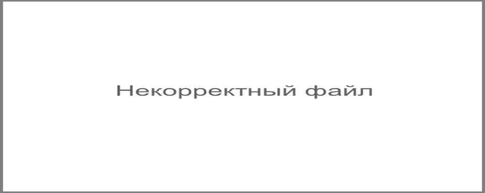 Управляющие компании Екатеринбурга задолжали энергетикам 312 млн рублей. Рейтинг неплательщиков