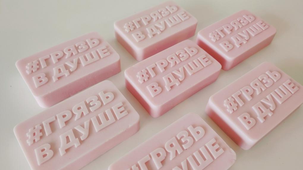 Фонд Ройзмана выпустит мыло под названием «Грязь в душе». Фото