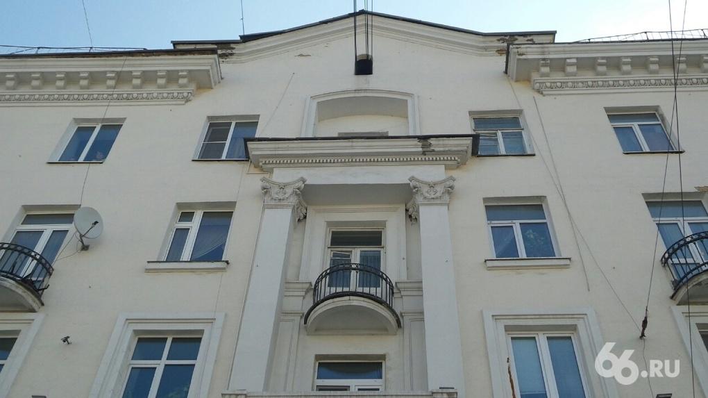 Депутаты отказались принимать новые ставки налога на недвижимость граждан