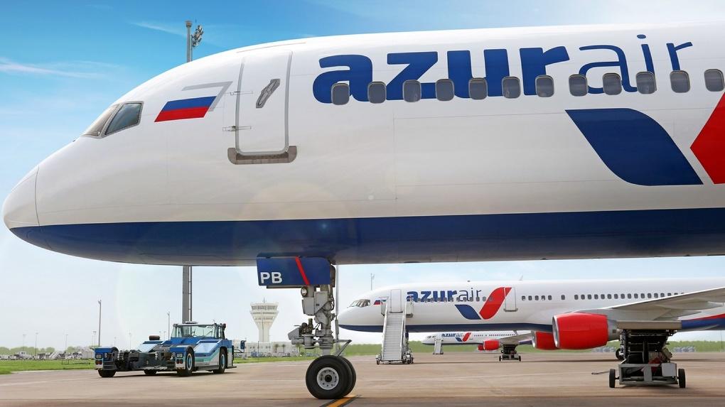 Катэкавиа купить билет на самолет билет на самолет мурманск москва цена