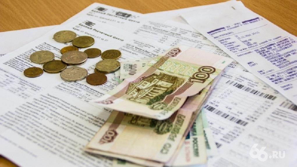 Платежи за ЖКХ направят в обход управляющих компаний