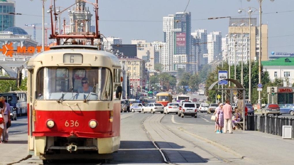 В выходные в центре Екатеринбурга ограничат движение трамваев и автобусов. Список измененных маршрутов