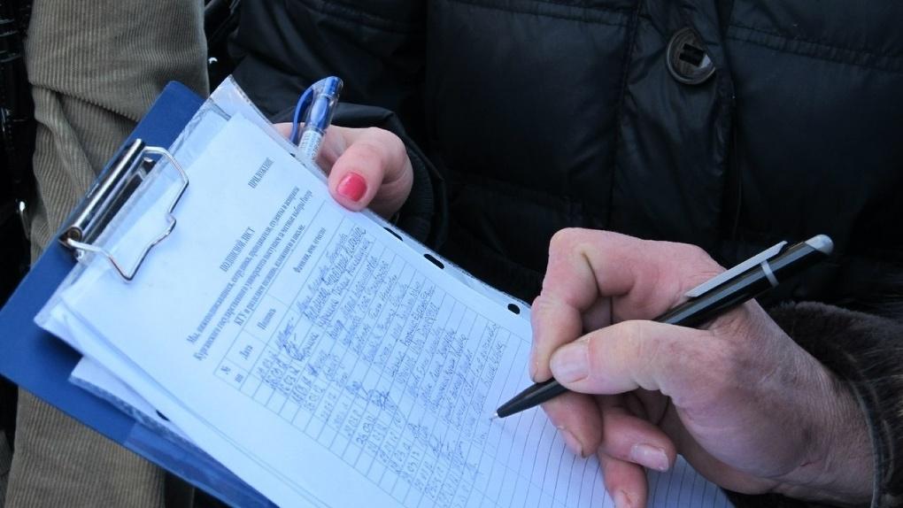 ВКрыму начали сбор подписей вподдержку В.Путина