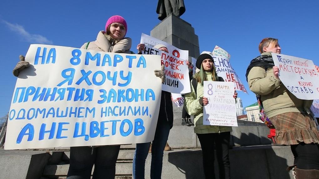 8 Марта по хардкору: как отметить День независимости женщин