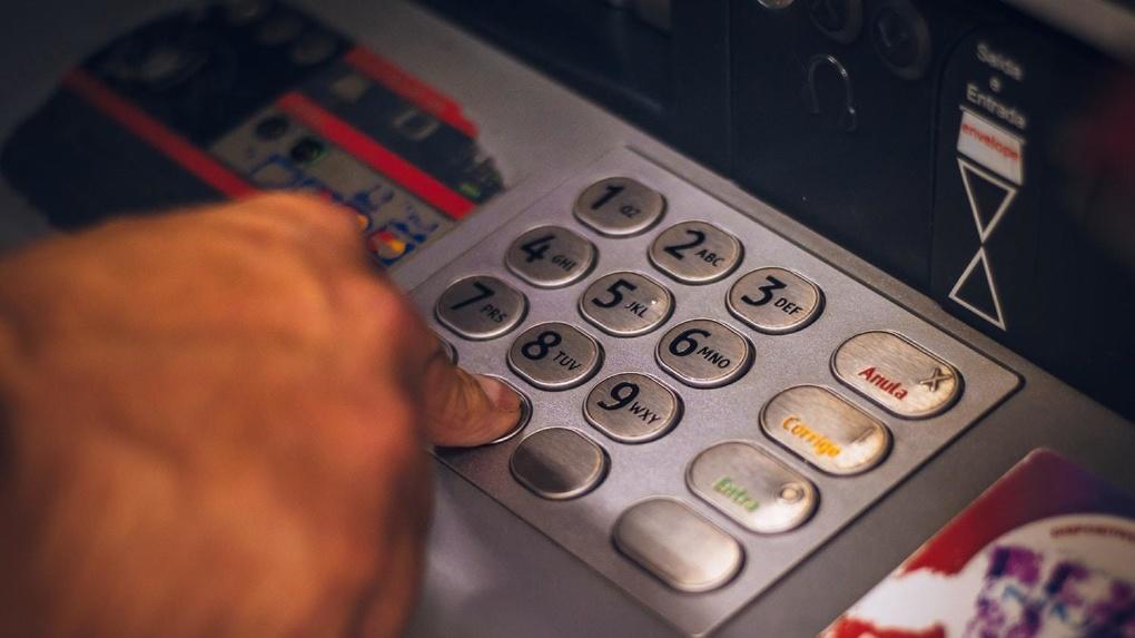 Банк УРАЛСИБ запустил сервис по установке ПИН-кода для бизнес-карт
