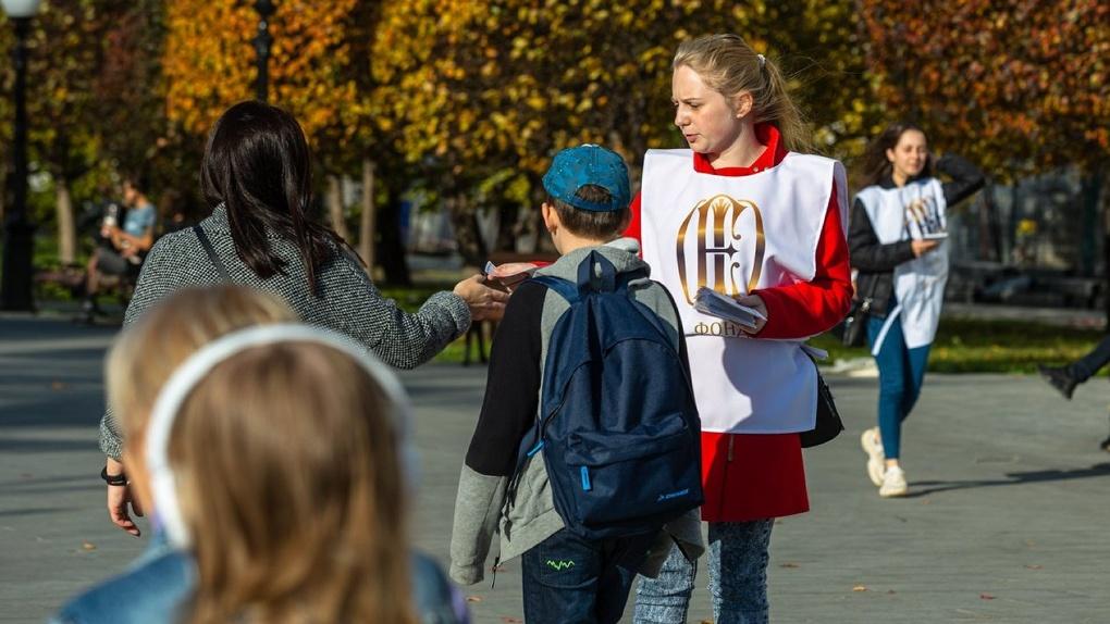 Волонтеры Фонда святой Екатерины рассказали горожанам о предстоящем опросе