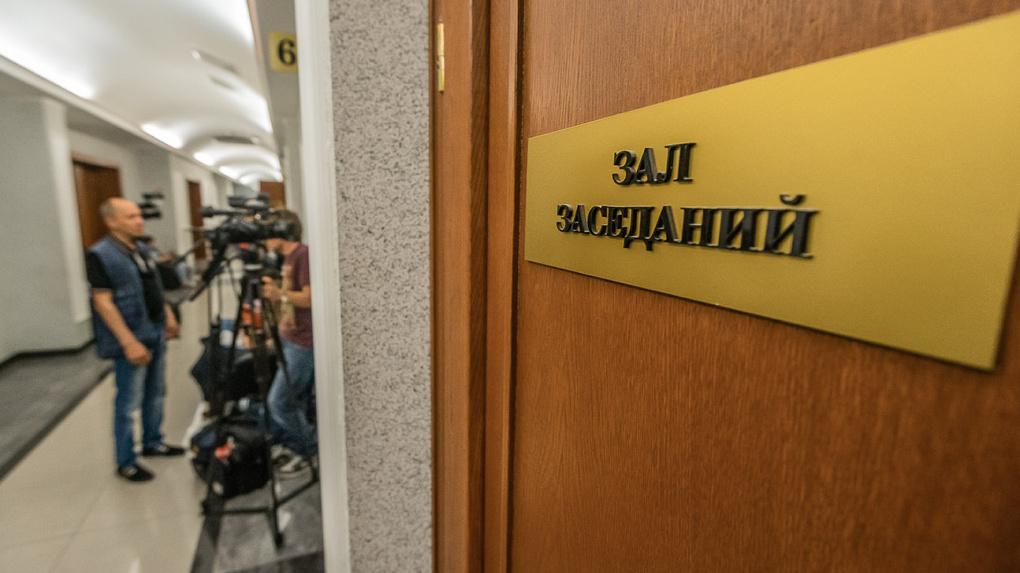 В Екатеринбурге составили список тех, кто станет присяжным в ближайшие четыре года. Ищите себя