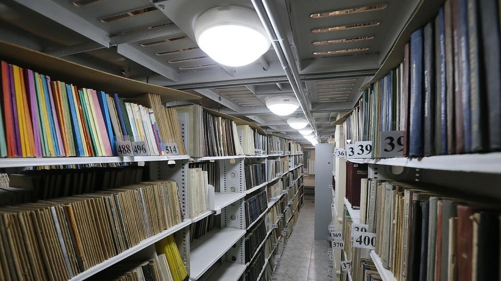 Минкульт приказал библиотекам спрятать литературу «18+» в закрытых помещениях