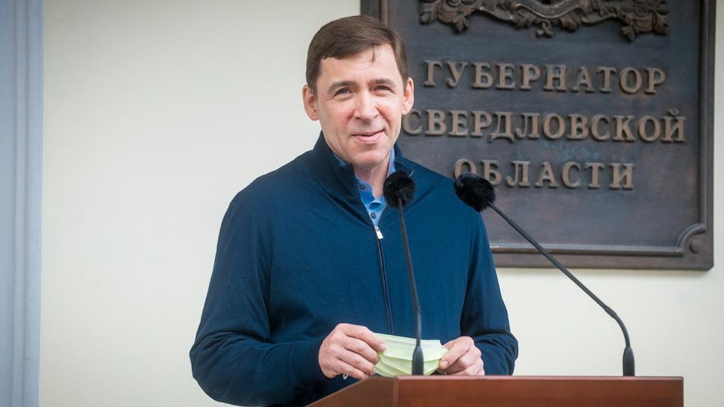 Евгений Куйвашев продлил коронавирусные ограничения. Новые сроки
