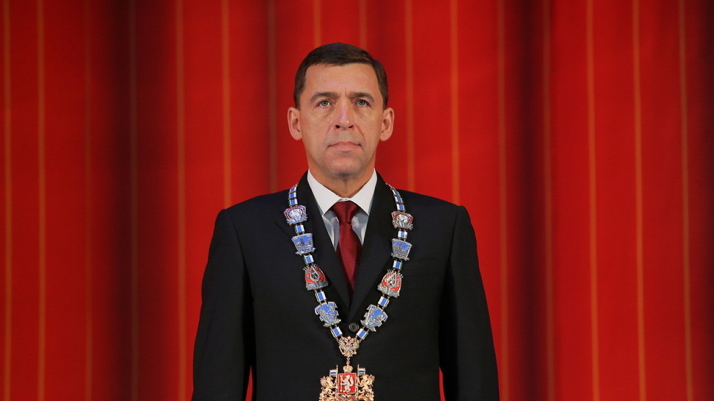 Евгений Куйвашев начал ликвидировать свою администрацию
