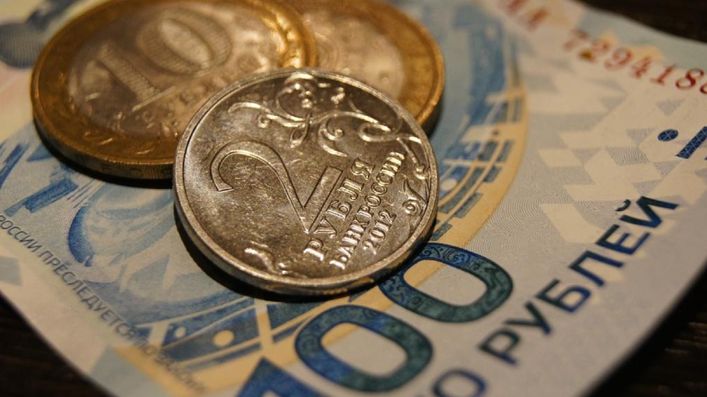 Банк УРАЛСИБ предлагает комплексный вклад «На все сто»