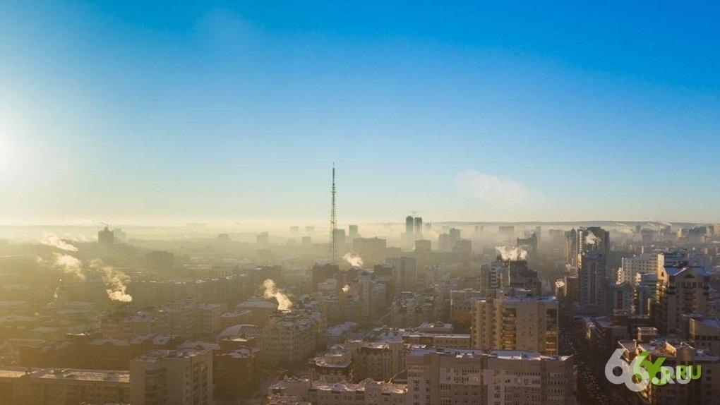 Синоптики объявили в Свердловской области предупреждение первой степени опасности