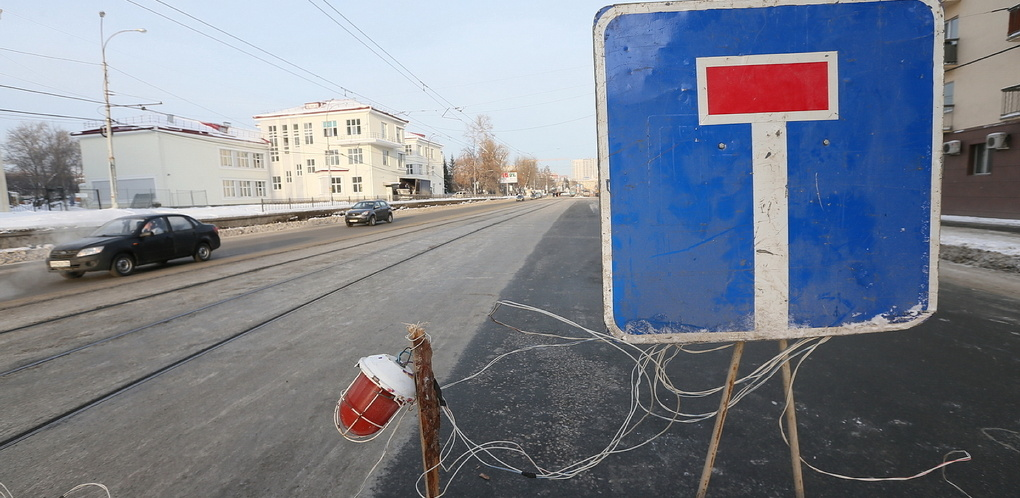 Участок улицы Татищева закрывают на три месяца