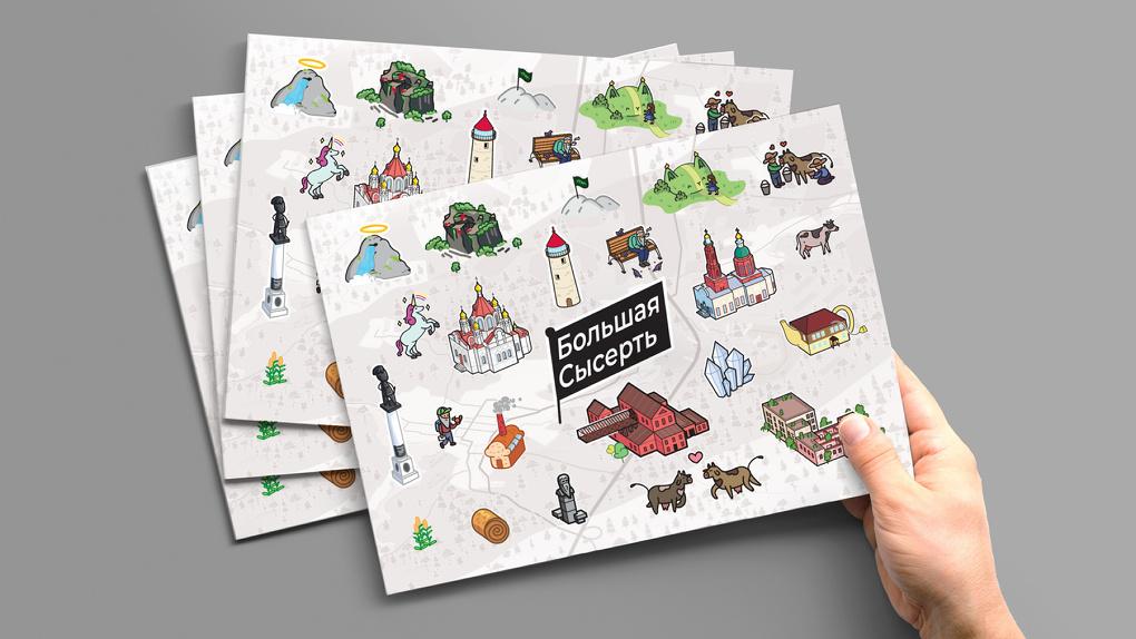 «Всем Сысерть!» Спутнику Екатеринбурга создали карту, стикерпак в Telegram и мерч