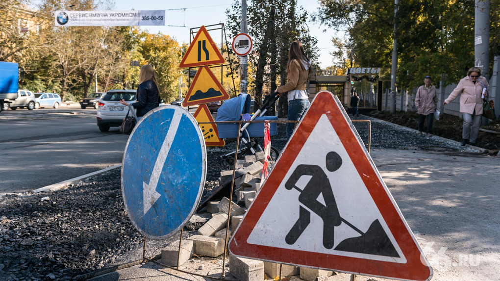 Главного дорожного подрядчика Екатеринбурга поймали на картельном сговоре