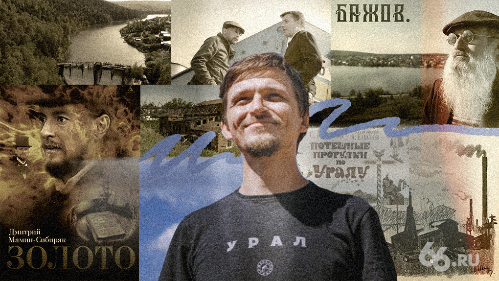 Планы на выходные от Яна Кожана: семь фильмов и книг о прошлом и будущем Урала