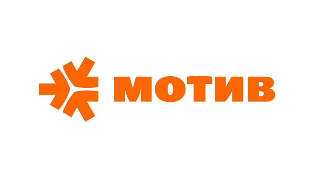 Татьяна Игонкина, «Мотив»: «Индивидуальный подход — это всегда приятно»