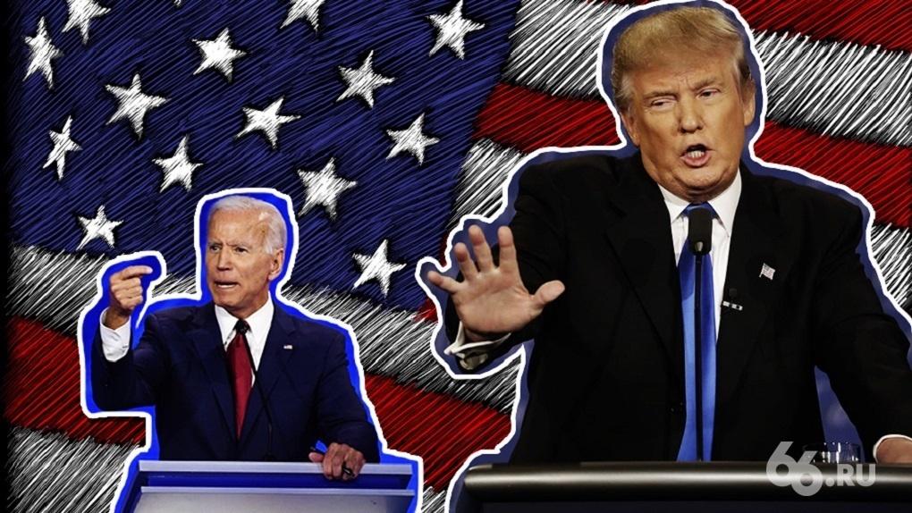 Голосование на выборах президента США завершилось. Первые итоги