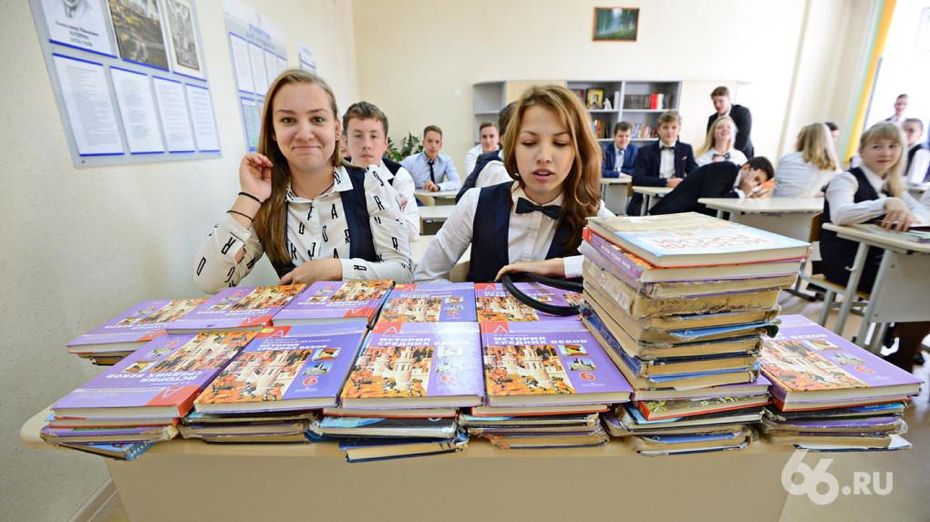 «Пошел в школу — терпи»: молодые учителя — о дерзких старшеклассниках, Oxxxymiron'е и митингах Навального