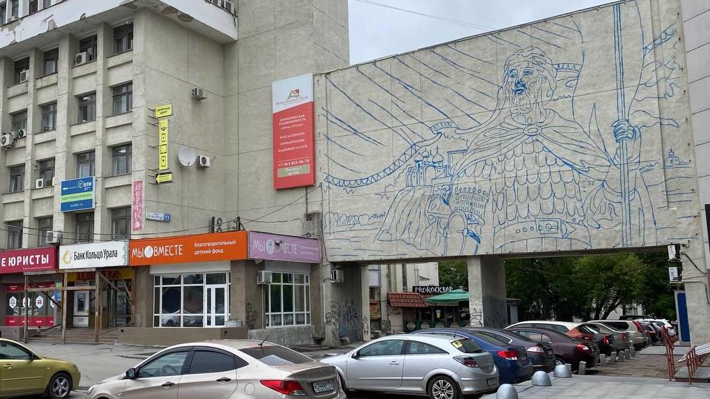Подрядчик мэрии отнял у «Стенограффии» поверхность в центре и делает там патриотичный арт. Фото