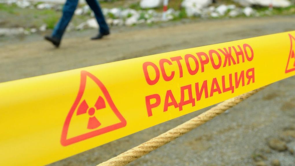 Росатом построит под Екатеринбургом центр обращения с радиоактивными отходами