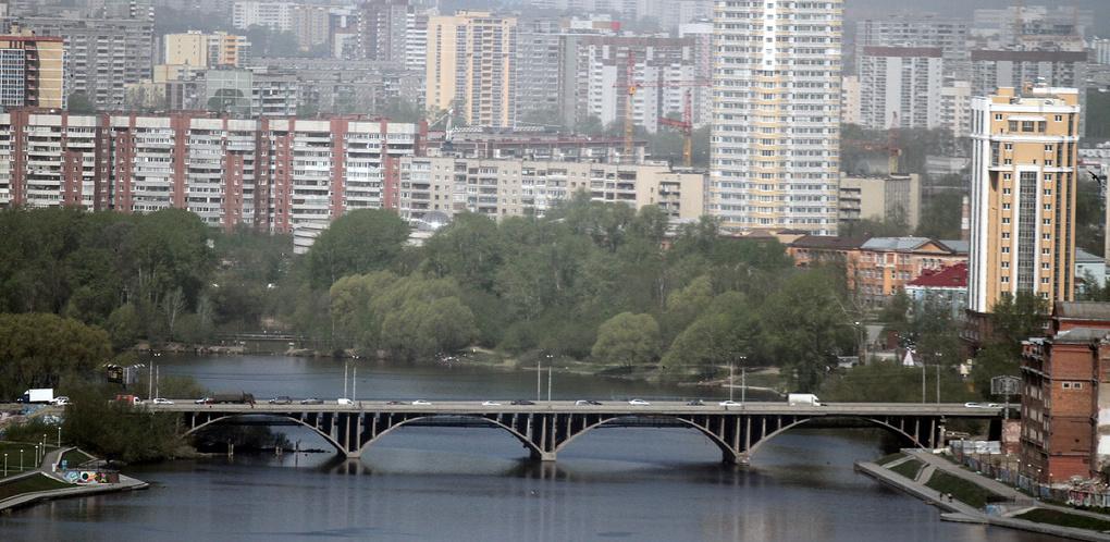 В квартале рядом с «Екатеринбург-Сити» снесут две дюжины домов