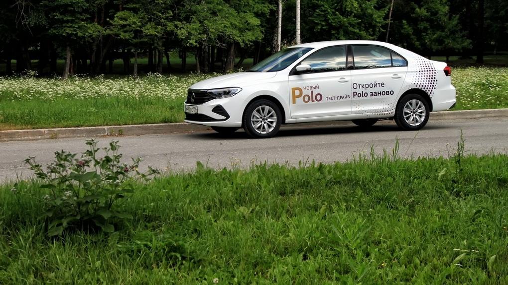 Не «седан», да уже и не «Поло»: во что превратился бестселлер Volkswagen