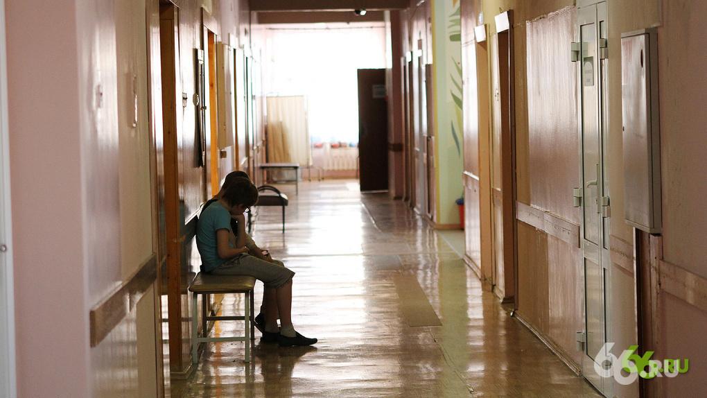 В Екатеринбурге число заболевших корью возросло до 23 человек. Большинство — непривитые дети