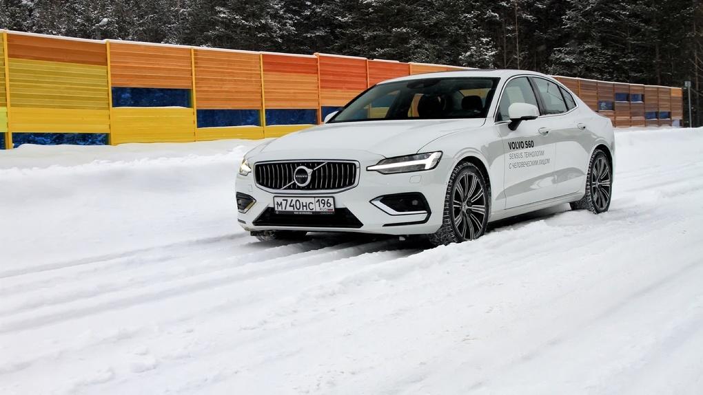 «Сколько вешать в граммах?» и другие вопросы новому Volvo S60