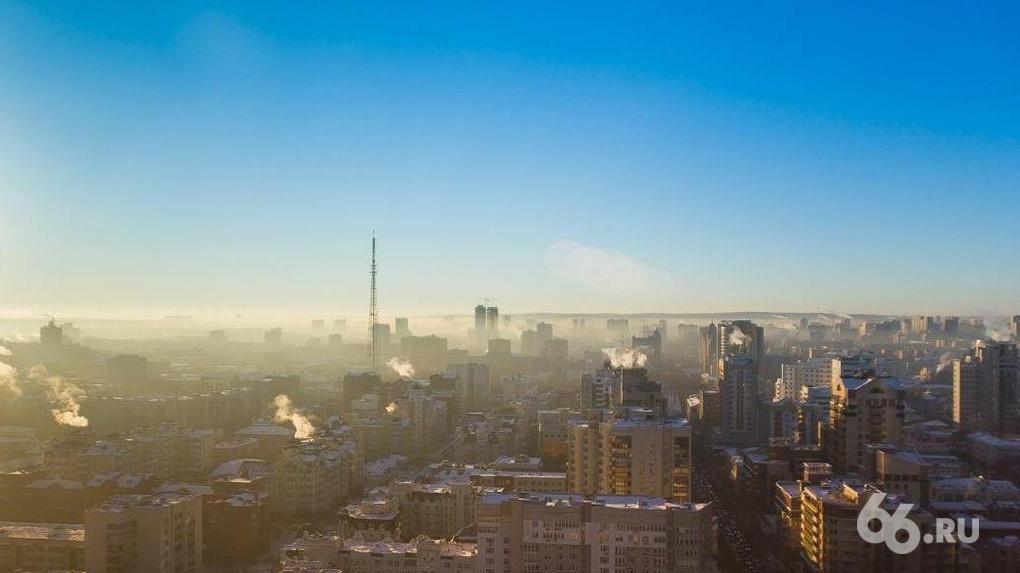 Граждан Свердловской области предупреждают осмоге