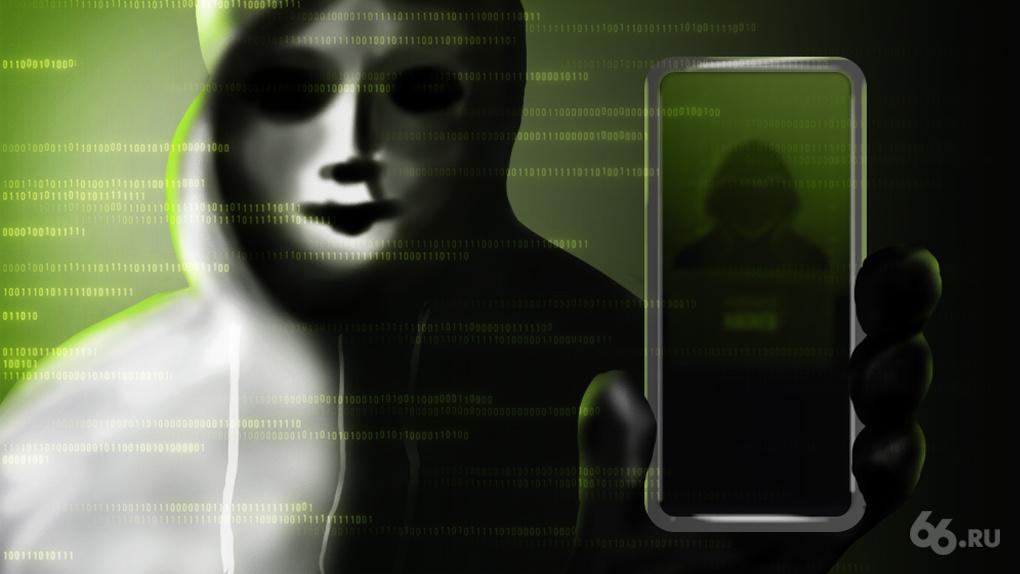 Телефонные мошенники оформили на клиентку банка кредиты на миллион рублей. Схема