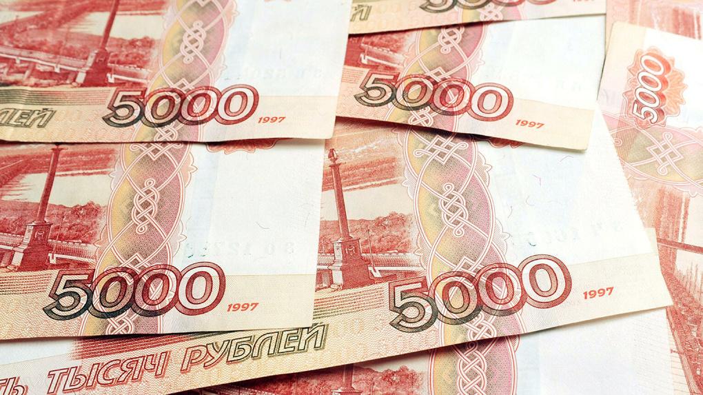 Центробанк оставит на пятитысячной купюре Хабаровск, хотя уже обещал заменить его на Екатеринбург