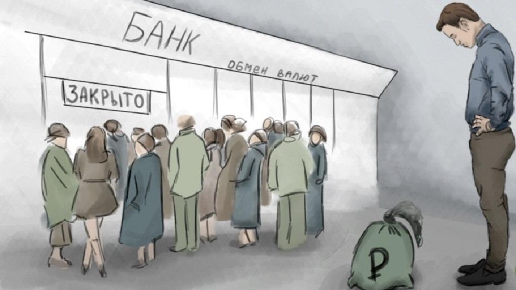 За год рубль потерял шестую часть стоимости. Что будет дальше