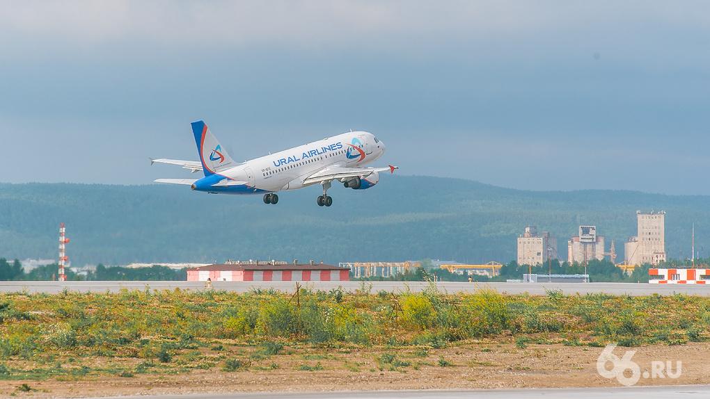 «Уральские авиалинии» запустят прямые рейсы из Екатеринбурга в Венгрию