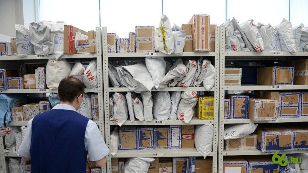 Посылки с AliExpress будут приходить в Екатеринбург в два раза быстрее