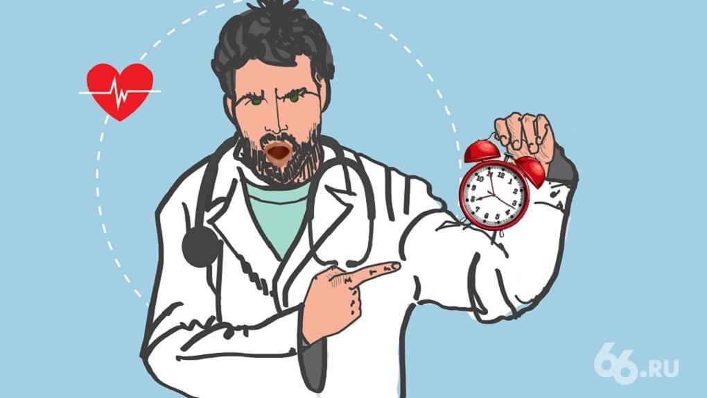 Как распознать врача, которому не стоит доверять. 10 признаков