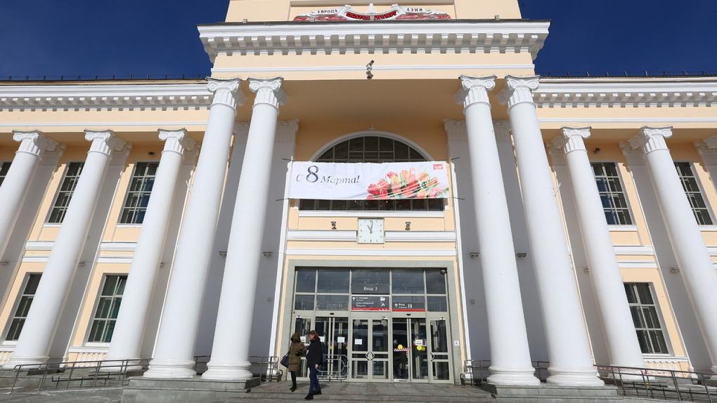 Железнодорожный район признали худшим в Екатеринбурге
