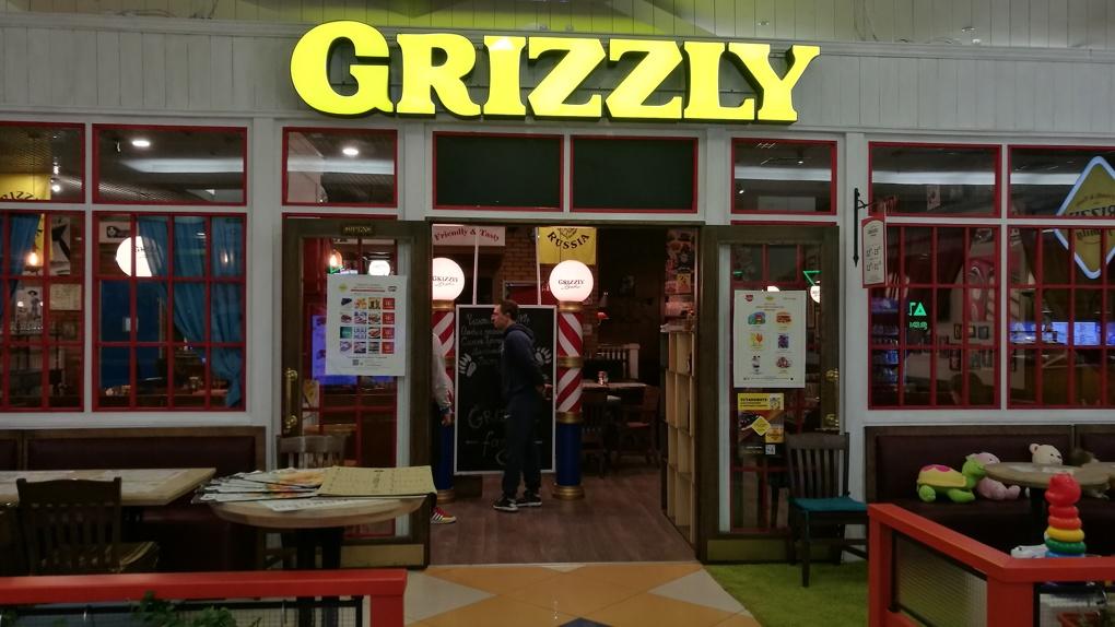 Дикий Запад: Яков Можаев пробует обеденное меню в Grizzly Bar